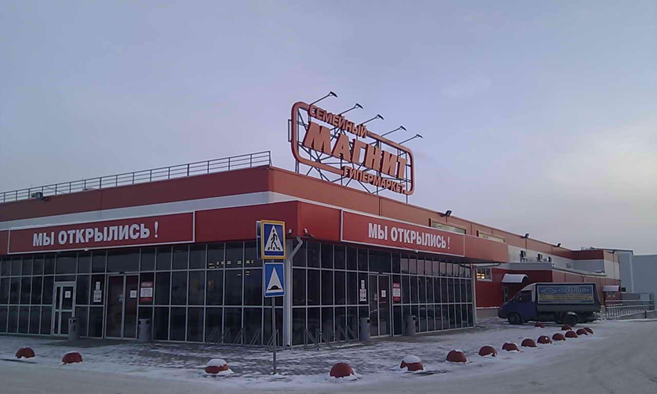 знакомство в челябинской области г еманжелинск
